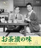 The Flavor of Green Tea Over Rice (Blu-ray) (Digitally Restored Edition) (English Subtitled) (Japan Version)
