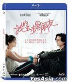 Five Feet Apart (2019) (Blu-ray) (Hong Kong Version)