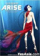 Ghost in the Shell: Arise - border:3 Ghost Tears (DVD) (Taiwan Version)