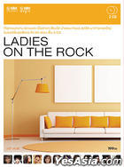Grammy : Ladies on The Rock (2CD) (泰國版)