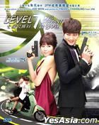 Level 7 Civil Servant (DVD) (End) (English Subtitled) (MBC TV Drama) (Malaysia Version)