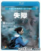 Missing (2019) (Blu-ray) (Hong Kong Version)