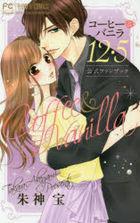 Coffee & Vanilla 12.5 Official Fan Book