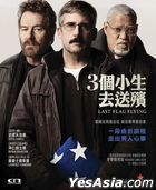 Last Flag Flying (2017) (Blu-ray) (Hong Kong Version)