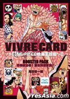 VIVRE CARD ONE PIECE Ⅱ (Vol.5)