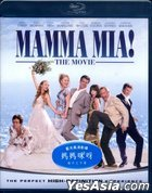 Mamma Mia! (Blu-ray) (Hong Kong Version)