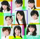 Taikipansei / Otome no Gyakushu [Type D](SINGLE+DVD) (First Press Limited Edition)(Japan Version)