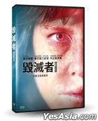 Destroyer (2018) (DVD) (Taiwan Version)