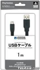 PS3 USB Cable (1.0m) (日本版)