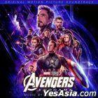 Avengers: Endgame Original Motion Picture Soundtrack (OST) (US Version)