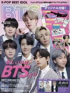 K-POP BEST IDOL 13537-06 2021