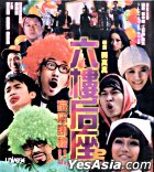 Happy Funeral (VCD) (Hong Kong Version)