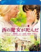 The Witch of The West is Dead (Blu-ray) (Special Edition) (English Subtitled) (Japan Version)