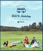DAY6 2019 Season's Greetings