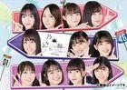 乃木坂どこへ 第2巻 Blu−ray BOX