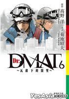 Dr. Dmat (Vol.6)