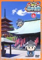 TV Kyokuchu Hatto! 7 (DVD)(日本版)