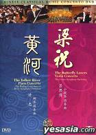 The Yellow River Piano Concerto/The Butterfly Lovers Violin Concerto (DTS Version) (DVD)