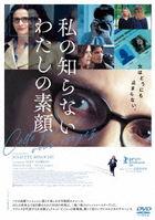 CELLE QUE VOUS CROYEZ (Japan Version)