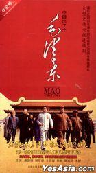 A Biography Of Mao Tse-Tung (H-DVD) (End) (China Version)