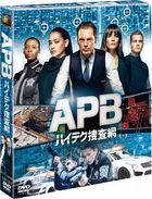 APB [Seasons Compact Box]  (Special Priced Edition)(Japan Version)