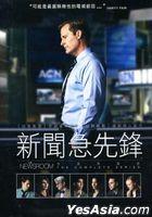 The Newsroom Complete Seasons 1-3 (DVD)  (Taiwan Version)
