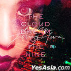 Uhm Jung Hwa - The Cloud Dream of the Nine – Second Dream