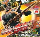 Masked Rider Kuuga Rising Fight Vol.9