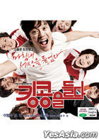 Lifting King Kong (VCD) (English Subtitled) (Korea Version)
