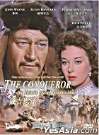 The Conqueror - The Historic Epic Of Genghis Khan (1956) (DVD) (Hong Kong Version)