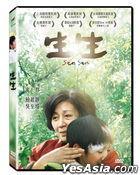 Sen Sen (2018) (DVD) (Taiwan Version)