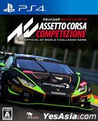 Assetto Corsa Competizione (Japan Version)