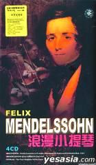 Felix Mendelssohn (HDCD) (China Version)