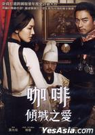 Gabi (2012) (DVD) (Taiwan Version)