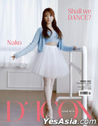 D-icon Vol.11 IZ*ONE Shall we dance? - Yabuki Nako