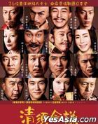 清須會議 (2013) (DVD) (香港版)