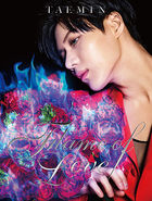 Flame of Love (ALBUM+DVD) (First Press Limited Edition) (Japan Version)