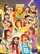 モーニング娘。コンサートツアー2011秋 愛 BELIEVE - 高橋愛 卒業記念スペシャル - (日本版)