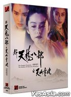 The Dragon Chronicles: The Maidens of Heavenly Mountains (1994) (Blu-ray) (Scanavo Full Slip Limited Edition) (Korea Version)