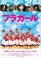 Hula Girls (DVD) (English Subtitled) (Japan Version)