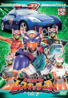 TOMICA HERO RESCUE FORCE VOL.7 (Japan Version)