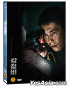 Steel Rain (DVD) (韩国版)