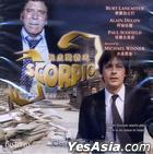 Scorpio (1973) (VCD) (Hong Kong Version)