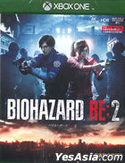 BIOHAZARD RE:2 (Asian Chinese Version)