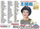 Cho Mi Mi Golden 80 Songs USB