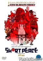 Short Peace (DVD) (Korea Version)