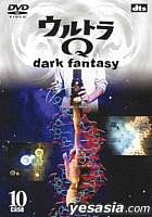 Ultra Q - Dark Fantasy case 10 (DVD) (Japan Version)