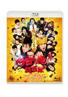 电影 我是大哥大!! (2020) (Blu-ray) (普通版)(日本版)