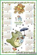 My Neighbor Totoro : 2013 Calendar (Jigsaw Puzzle 1000 Piece)