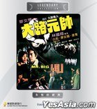 Mr. Big (VCD) (Hong Kong Version)
